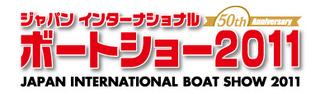 2011bs_logo.jpg