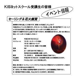 20120607-01.JPG