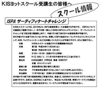 20121102-01.JPG