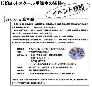 20121102-02.JPG