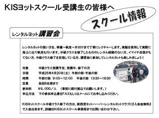 20130325-01.JPG