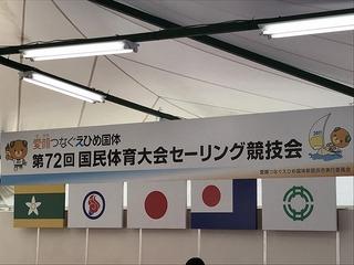 20170929_3.jpg