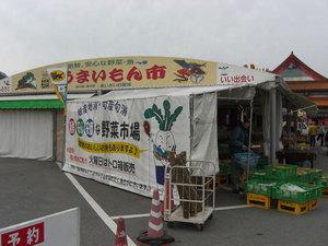 20100217-02.jpg